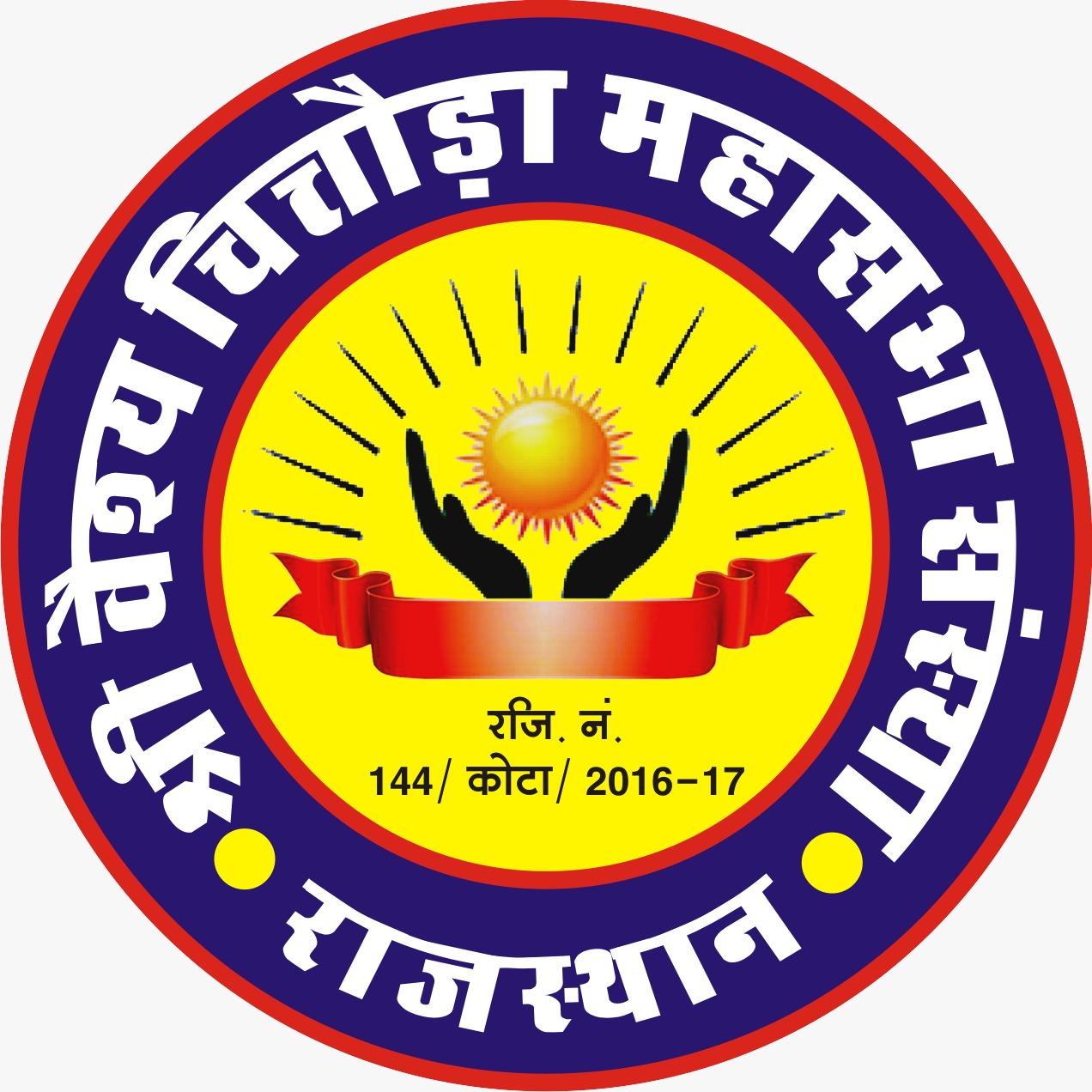 Chittora Samaj